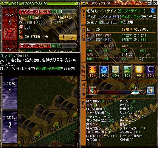 20120809_redstone[01].jpg