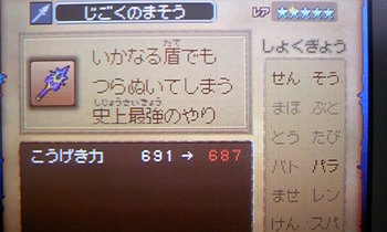 100204_2242~01.JPG