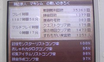 100509_1141~01.JPG