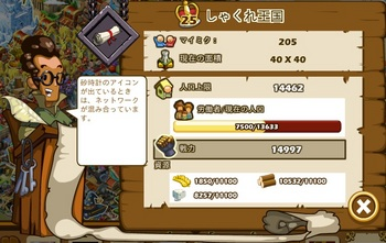 20110202_mixi[00].jpg