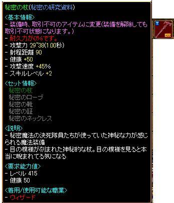 20100127_redstone_[00].JPG