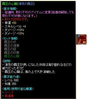 20100407_redstone[00].JPG