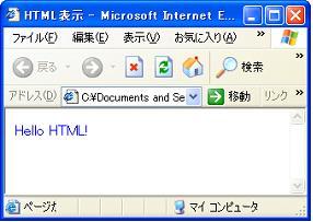 20100905_HTML[00].JPG
