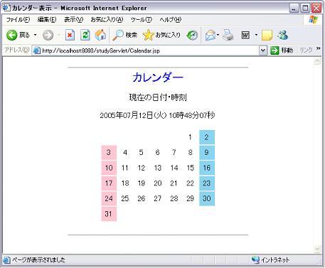 20100906_servlet[00].JPG