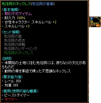 20101208_redstone[01].jpg