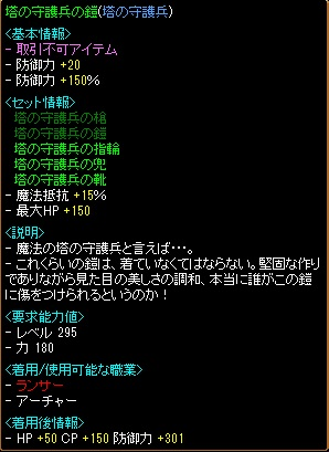 20120507_redstone[385T_Armor].jpg