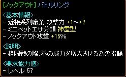 20120507_redstone[finger5].jpg