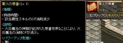 20130313_redstone[00].jpg